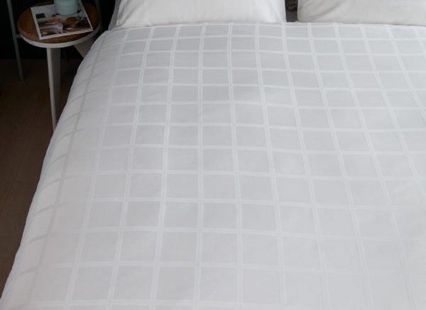 Beddinghouse dekbedovertrek Rain white